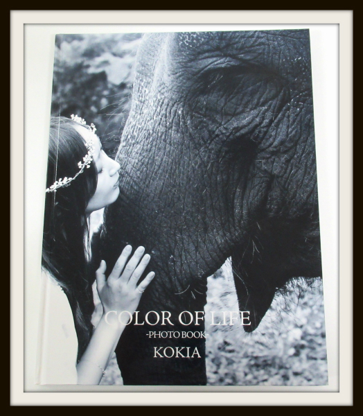 KOKIA CD付き 写真集 「COLOR OF LIFE PHOTOBOOK」【04