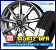 VANスタッドレス BS W300 145R12 6PR&a