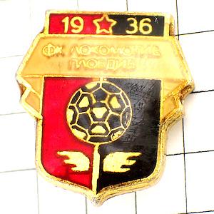 限定レア◆ブローチ◆ソ連時代ロシア語サッカー球と翼の紋章フランスアンティーク