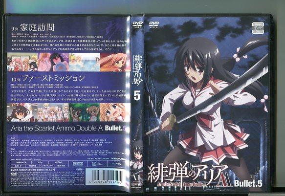 y1533 「緋弾のアリア AA Bullet.5」 レンタル用DVD/佐倉綾音/釘宮理恵_画像1