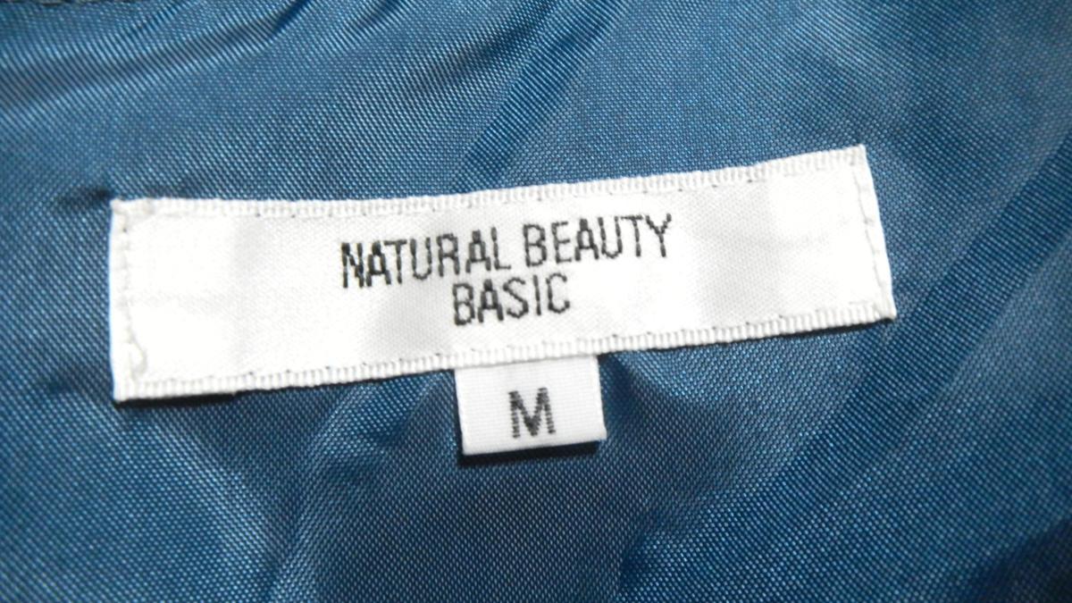 O1■NATURAL BEAUTY BASIC ナチュラルビューティーベーシック ワンピース Mサイズ 日本製_画像4