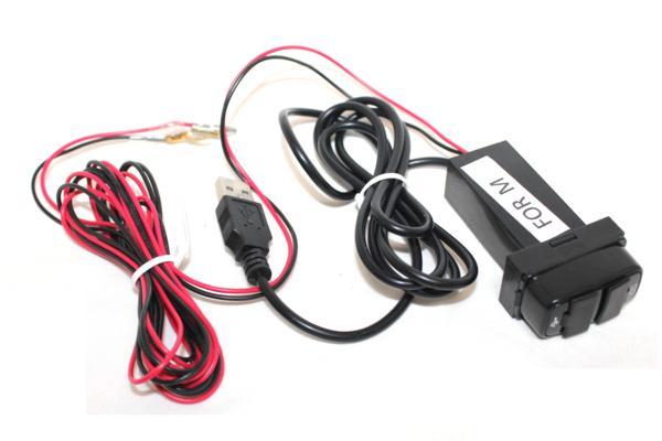 定★新品★三菱純正風USB接続通信ケーブル+充電チャージ USB-M_画像3