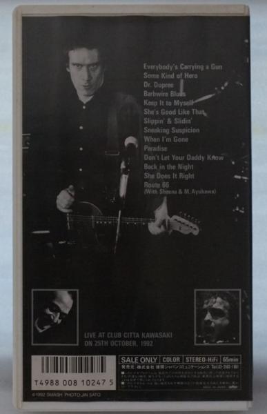 WILKO JOHNSON MACHINE GUN GUITAR★国内盤VHS[434V-AM■■■■_画像2