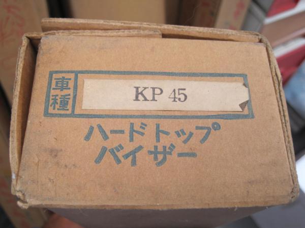 【ドアバイザー】パブリカ/スターレット/KP-45/KP45_画像9