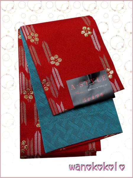 【和のこころキッズ】卒業式に◇可愛い袴下帯◇赤系・梅603_画像1