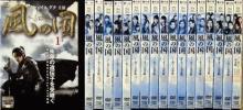 5X1■風の国 ノーカット完全版 全18巻■ソン・イルグク