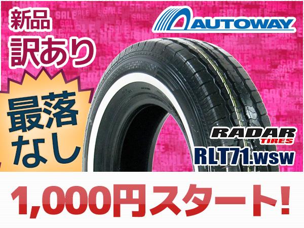 【アウトレットタイヤ 新品未使用品】ホワイトリボンタイヤ 14インチ 185R14 8PR RADAR レーダー_画像1