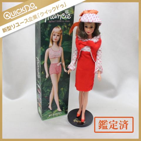 1円 MATTEL マテル バービー人形 フランシー ドール おもちゃ ホビー 保存箱・スタンド付