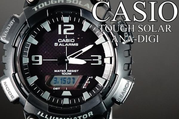 1円×10本新品美しすぎるフルブラックカシオSOLARアナデジ腕時計