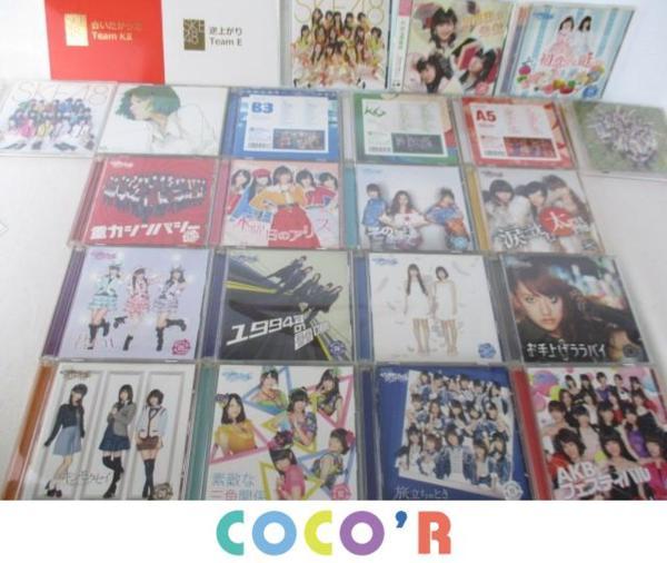 AKB48 SKE48 CD アルバム 重力シンパシー バラの儀式 恋愛禁止条例 等 23枚 グッズセット