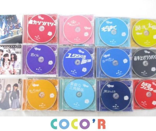 AKB48 SKE48 CD アルバム 重力シンパシー バラの儀式 恋愛禁止条例 等 23枚 グッズセット_画像4