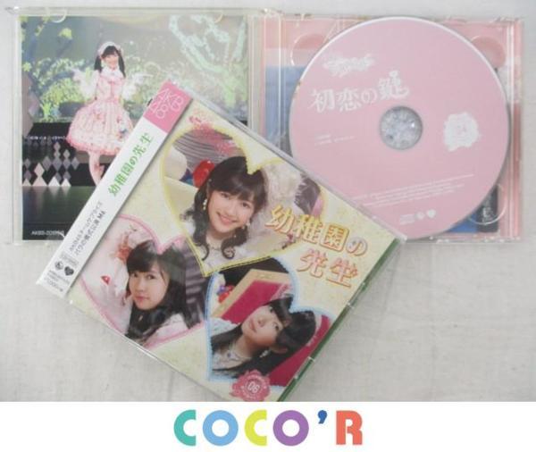 AKB48 SKE48 CD アルバム 重力シンパシー バラの儀式 恋愛禁止条例 等 23枚 グッズセット_画像5