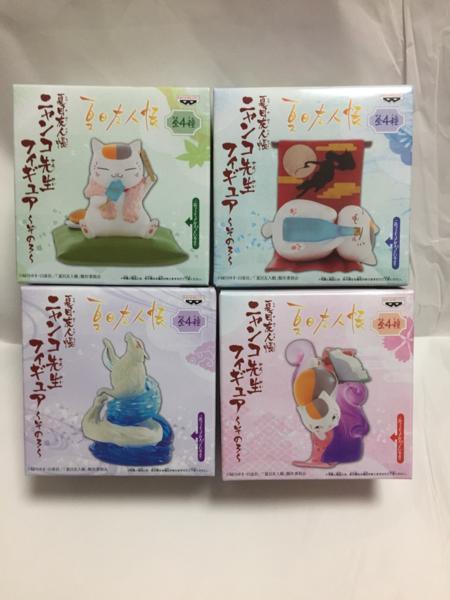 ◎ 夏目友人帳 ニャンコ先生フィギュア その3 セット グッズの画像