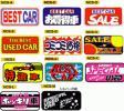 ◆カード◆SK製ナンバーカード(NCS)ナンバープレート◆D