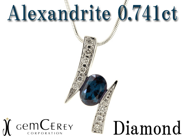 BJ3602【BSJBJ】GEMCEREY ジェムケリー K18WG アレキサンドライト 0.741ct ダイヤモンド 0.10ct ホワイトゴールド ネックレス 正規品 本物_画像1