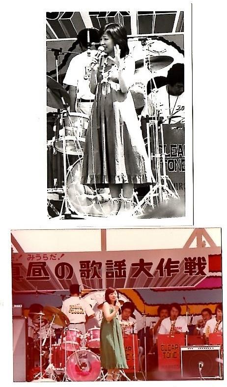 ☆太田裕美 古写真4枚組1☆タレントグッズ スチール