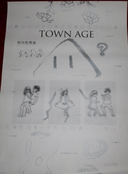 0113即決■B2ポスター■相対性理論TOWN AGEやくしまるえつこ送無