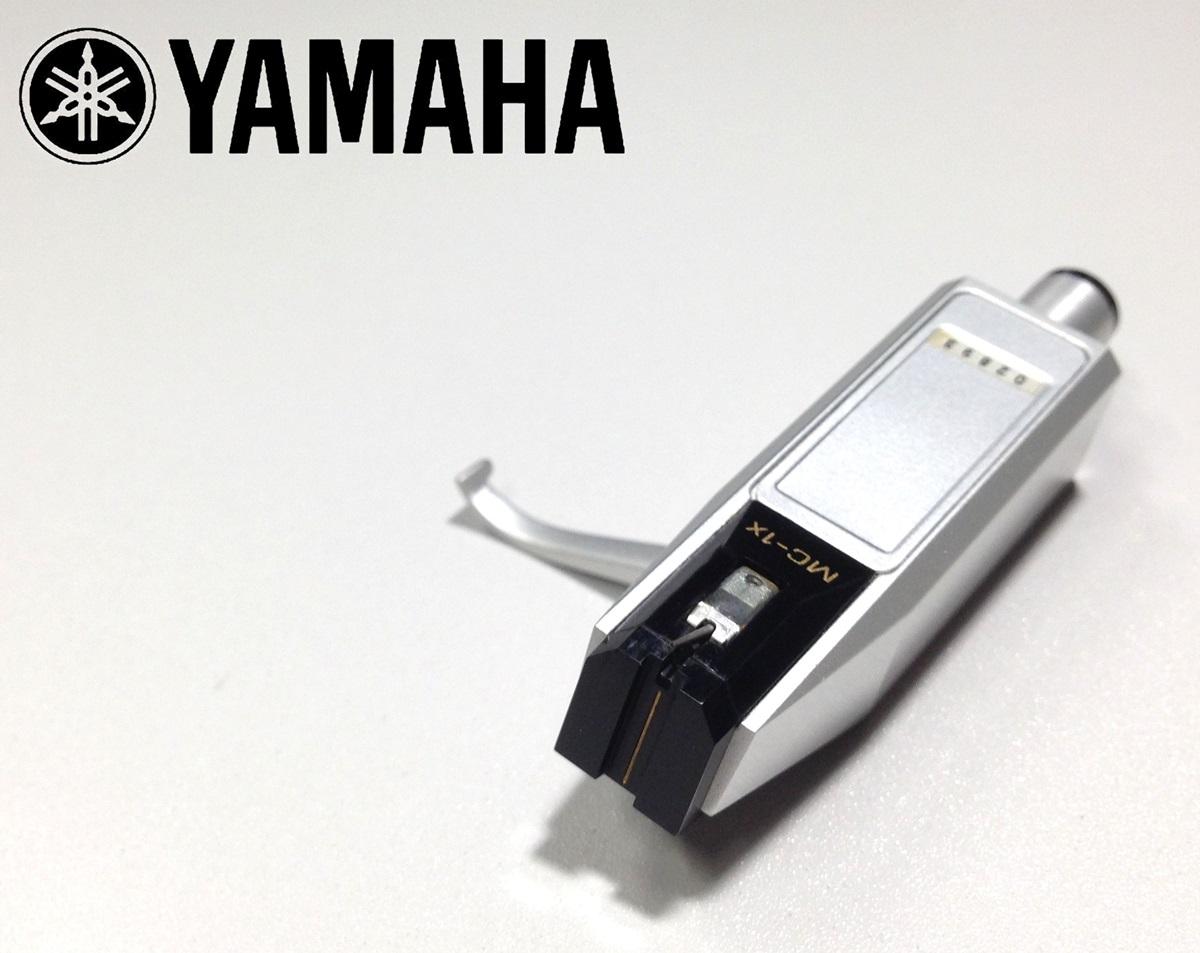 YAMAHA MC-1X