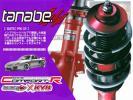 タナベ tanabe CR 車高調 プリウスα ZVW41W