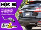 HKS ハイパワースペックL (Hi-Power SPEC-