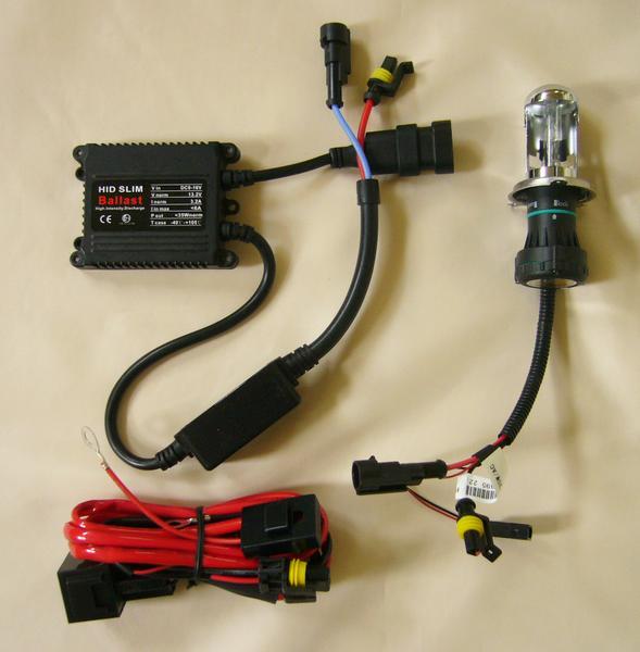 HIDキット2 12V 35W 5000K H4 Hi/Lo スライド式1RB-新品-_画像1