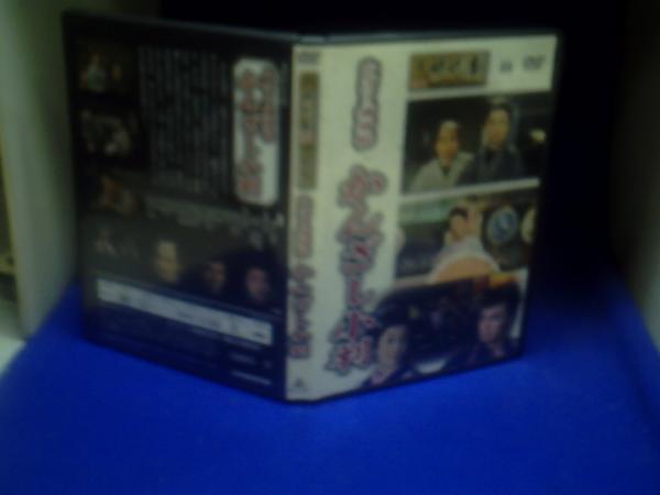 ひばり捕物帖 かんざし小判DVDコレクション 美空ひばり セル版・中古品 コンサートグッズの画像