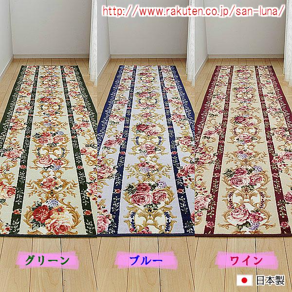 廊下マット 80cm×240cm 【マリア】 日本製 【 ワイン 】_画像1