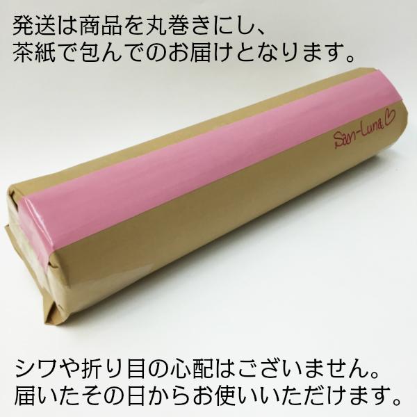 廊下マット 80cm×240cm 【マリア】 日本製 【 ワイン 】_画像4