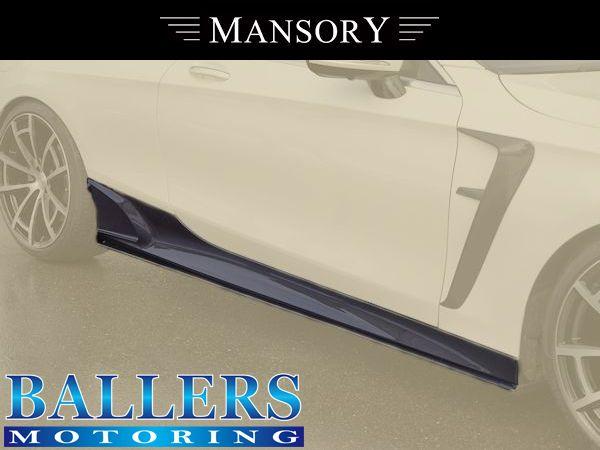MANSORY BENZ W217 Sクーペ サイドスカート + カーボンリップ Visible Carbon ( サイド 外装 エアロ )_画像2