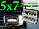 角型 汎用 5X7インチ LEDヘッドライト  180SX サニトラ AE86 KP61 ハイラックスサーフ 旧車 マイティーボーイ FC3S D21 角目