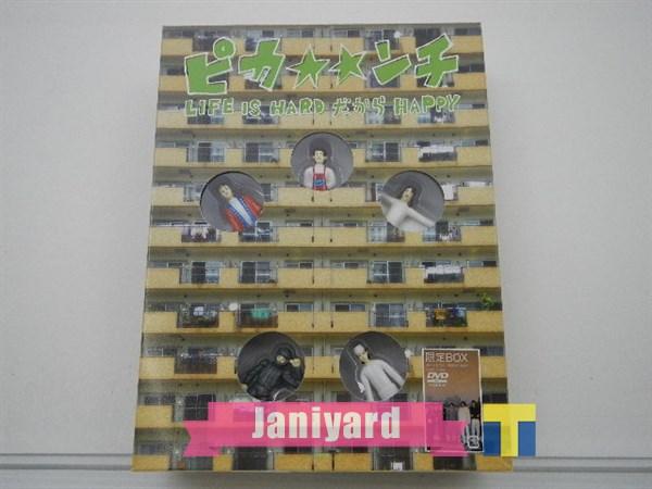 嵐 DVD ピカ★★ンチ ダブル 初回限定盤 BOX 1円
