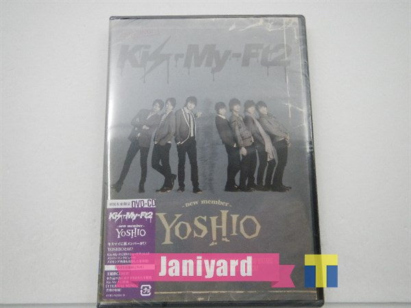 Kis-My-Ft2 DVD YOSHIO-new member- 初回限定盤 未開封 1円