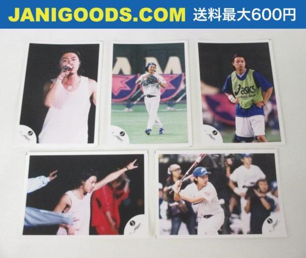 KinKi Kids 堂本剛 公式写真 生写真 5枚 ジャニーズ大運動会 キンキ