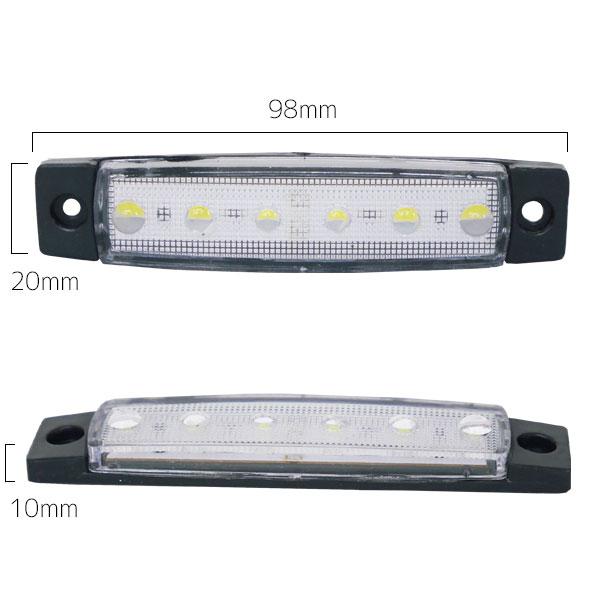 ○24V専用 角型 片側6連LEDサイドマーカー ホワイト 10個セット_画像2