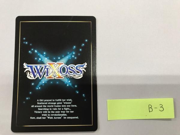 【WIXOSS】 サーバント O2 (WIXOSSイベント景品) PR-272 (B-3)_画像2