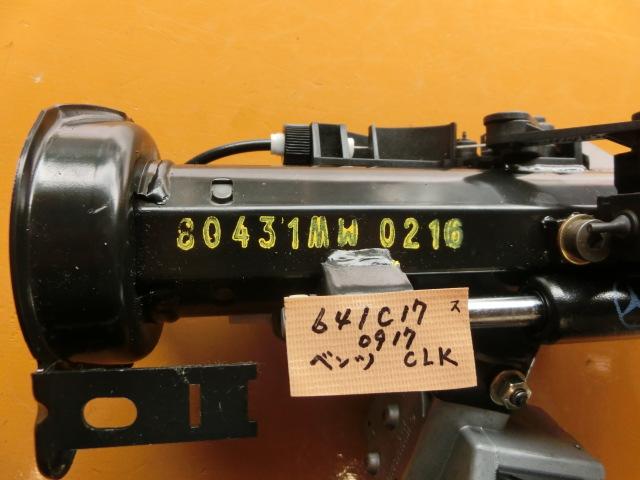 CLK200 平成13年 GF-208344 ステアリングシャフト ベンツ W208 CLK240 CLK320 k_画像6