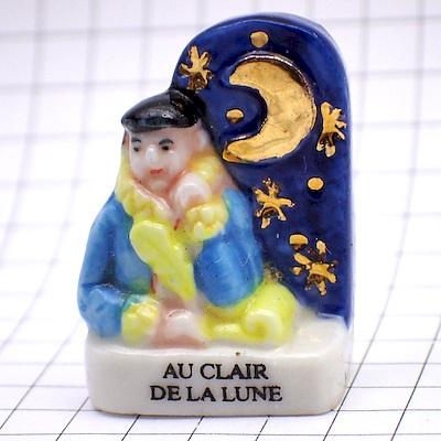 限定フェーブ◆フェブ・月の光に民謡フランス三日月ガレットデロ