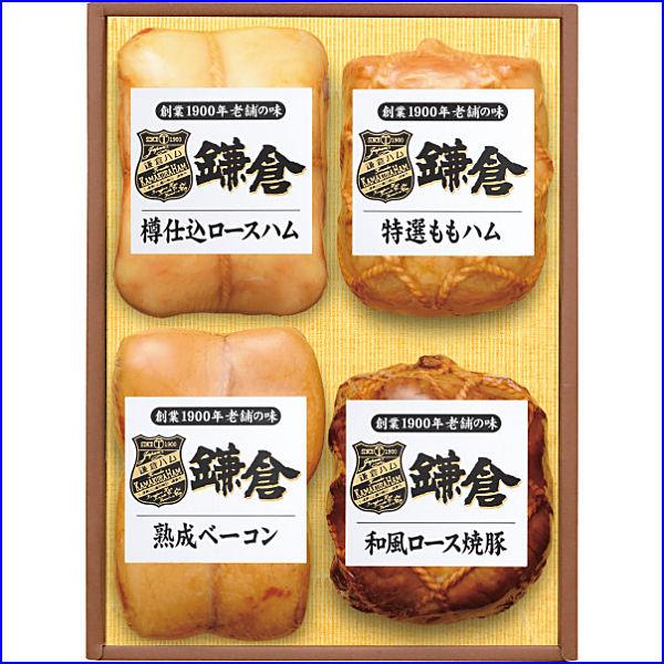 送料無料鎌倉ハム富岡商会 老舗の味4点セット/KAS-110/ギフト可