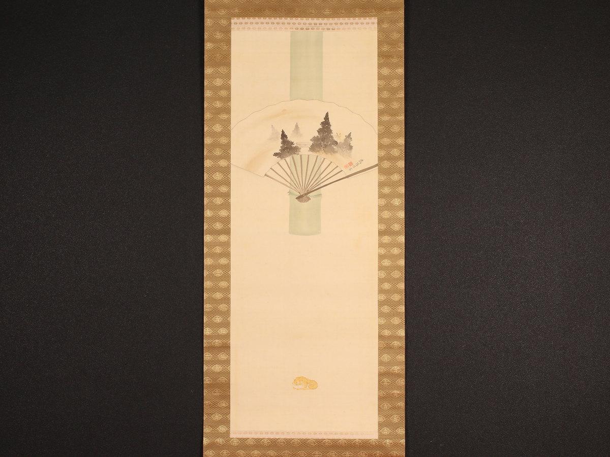 【模写】【伝来】s8737〈国井応陽〉正月掛 虎竹杜扇図 共箱 円山派六代 応文の子