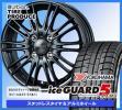 スタッドレス ice GUARD IG50 Plus 155