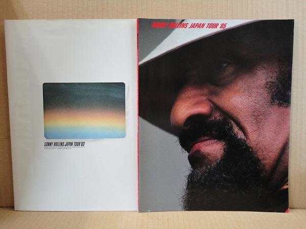mkm_7249p ソニー・ロリンズ★SONNY ROLLINS パンフレット 2冊 1983年1985年