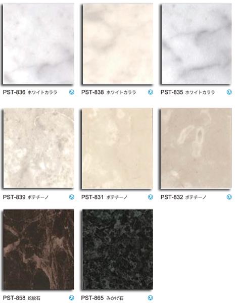 【パロアSTONY 業務用】高級内装用装飾石目シート_画像2