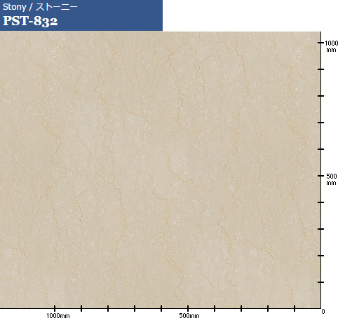 【パロアSTONY 業務用】高級内装用装飾石目シート_画像4
