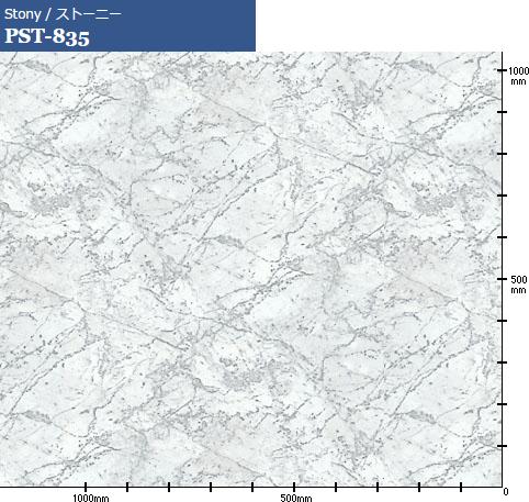 【パロアSTONY 業務用】高級内装用装飾石目シート_画像5