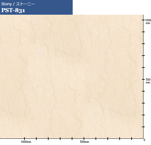 【パロアSTONY 業務用】高級内装用装飾石目シート_画像3