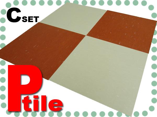 【Pタイル少量セット】2色計24枚set【赤系X白系】■送料無料■_画像1