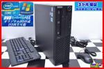 Lenovo ThinkCentre M92p Core i