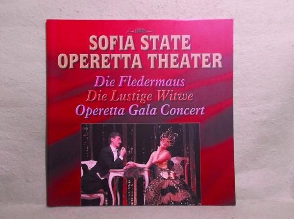 A-2【パンフ】ソフィア国立オペレッタ劇場 こうもり メリー・ウィドウ 2004-2005年