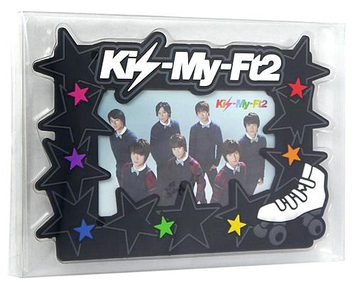 Kis-My-Ft2 フォトフレーム/セブンイレブン2014 限定◆新品Sa