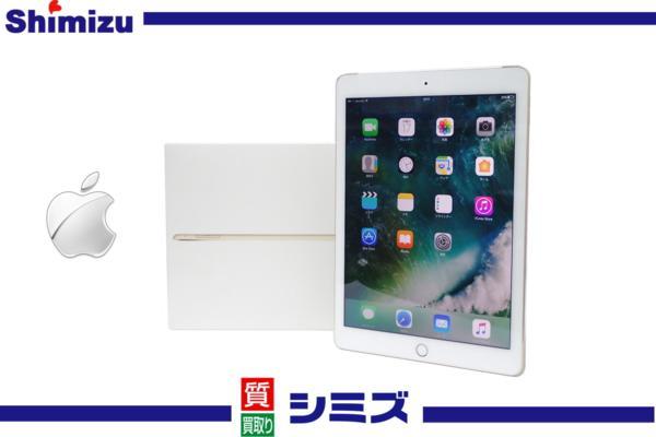 1円 【Apple】 白ロム アップル docomo iPad Air 2 Wi-Fiモデル 32GB ゴールド A1567 [MNVR2J/A] ○ 超美品 質屋出品 質シミズ